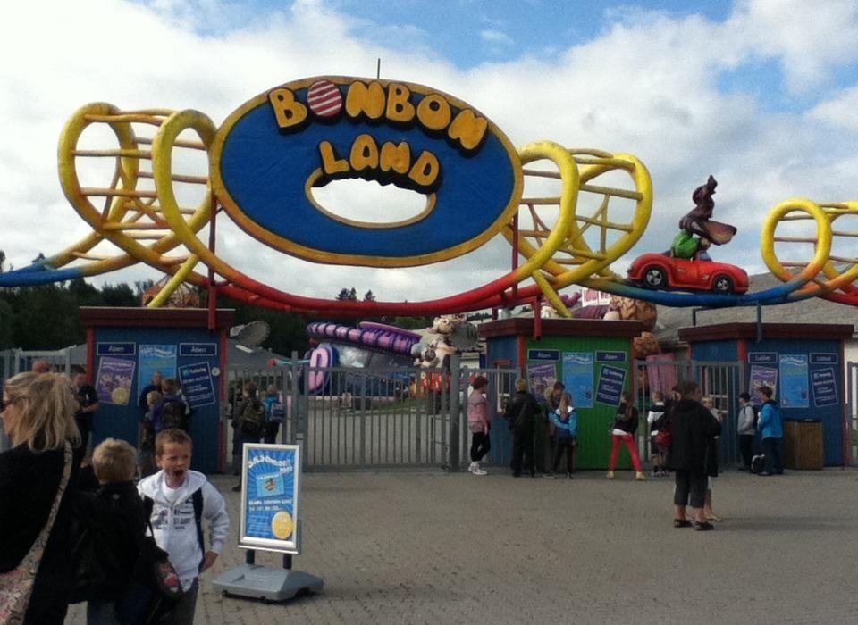 Парк развлечений BonBon Land