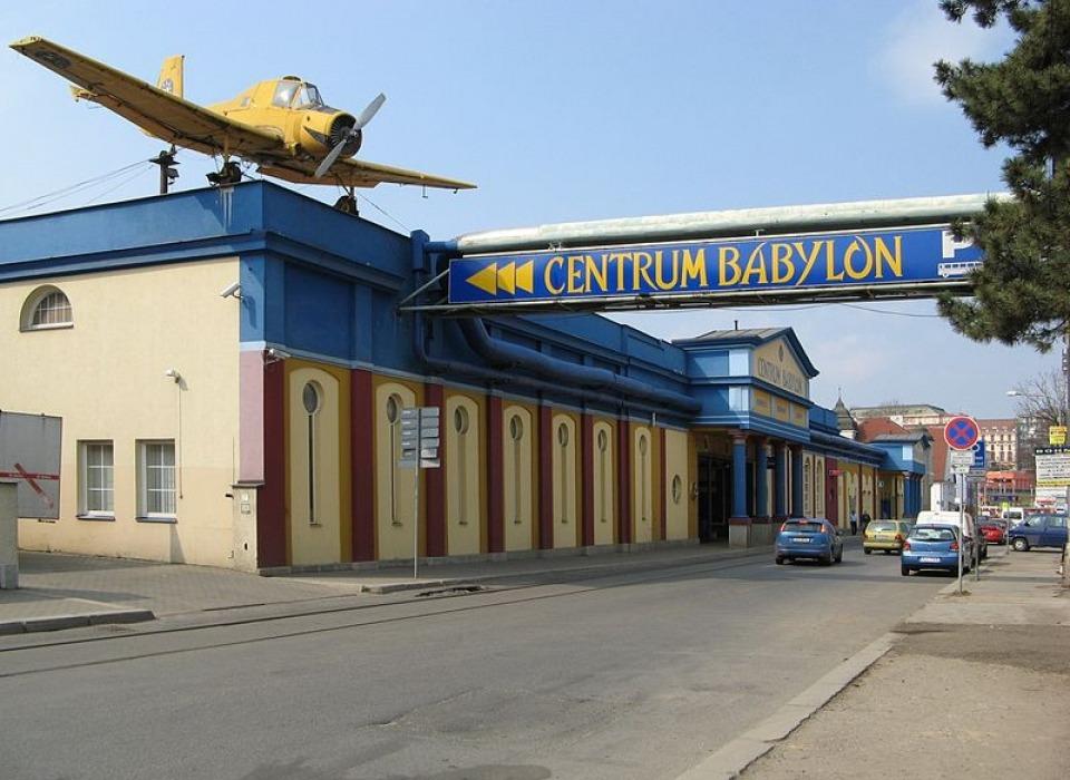 Аквапарт Бабылон + IQ park